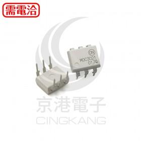 MOC3021 DIP-6