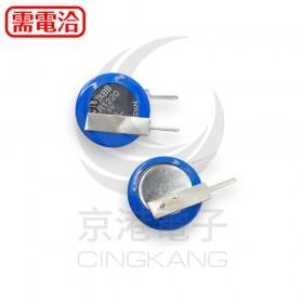 鋰電池 CR1220P(帶PIN腳)