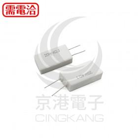 陶瓷水泥電阻 立式 20W 4Ω (5入)