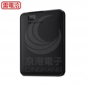 WD ELEMENTS 2.5吋 4TB 行動硬碟WDBU6Y0040BBK-WESN