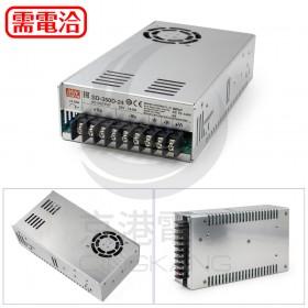 明緯 電源供應器 SD-350D-24