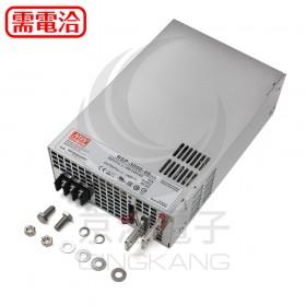 明緯 電源供應器 RSP-3000-48