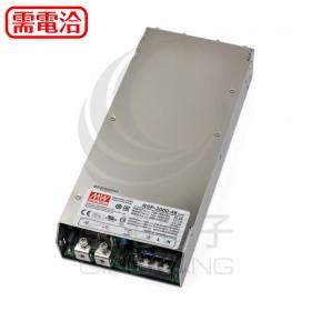 明緯 電源供應器 RSP-2000-48