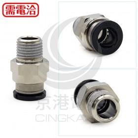 PISCO PC10-02 氣管接頭