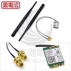 Jetson Nano B01適用 Intel AC8265 雙模無線網卡 (配6dbi天線)2G不適用
