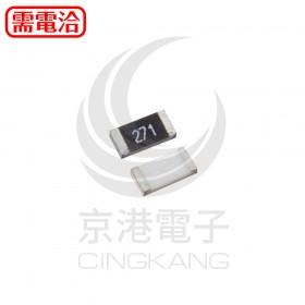 SMD電阻 1206 270R (100PCS/捲)