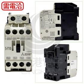 三菱電磁接觸器 S-T10 200-240V 3A1a 20A 50/60Hz