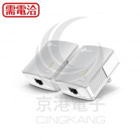 TP-LINK TL-PA4010KIT AV500 微型電力線網路橋接器雙包組