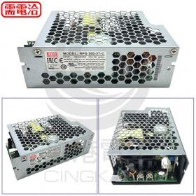 明緯 電源供應器 RPS-300-27-C