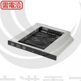 伽利略 SATA to SATA 硬碟轉接器 (適用9.0/9.5mm硬碟)(ZZZ-05)