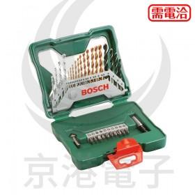 BOSCH 30pcs X-line 30件鍍鈦鑽頭套裝組 精裝組 水泥 鐵工 木材 各類起子頭組