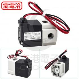 SMC電磁閥 VT307-5G1-01