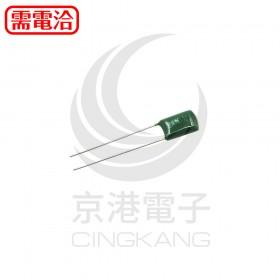 麥拉電容  0.01J 100V 2A103J (10PCS/包)