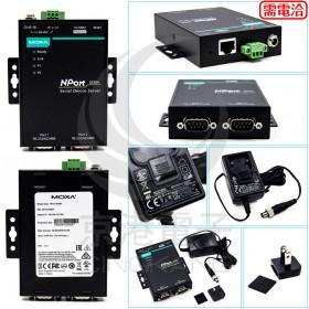 MOXA MOXA NPort 5250A 2-port RS-232/422/485 device server