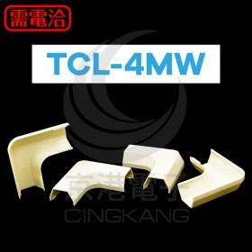 KSS 電話配線槽接頭 TCL-4MW 乳白 (20pcs/包)