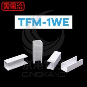 KSS 室內裝潢配線槽接頭 TFM-1WE 白 (20pcs/包)