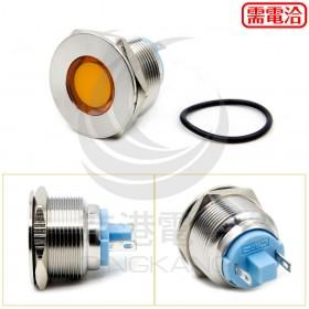 22mm不鏽鋼金屬平面指示燈(焊線式)-AC220V 橙光