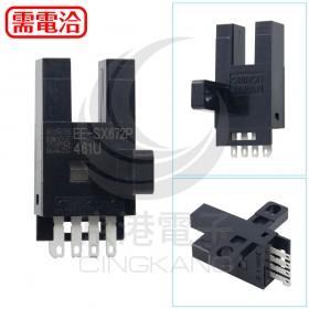 OMRON EE-SX672P 光遮斷器