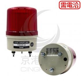 TWLB-12L1R 120MM 110V紅色旋轉型LED警示燈 (接線型有蜂鳴器)