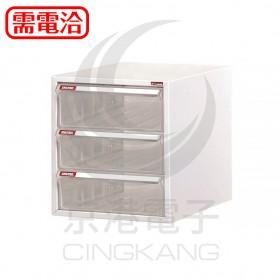 樹德SHUTER A4-103H 桌上型文件資料櫃