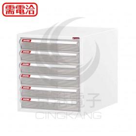 樹德SHUTER A3-106P 桌上型文件資料櫃