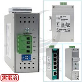MOXA EDS-205A 5埠非網管型乙太網路交換器