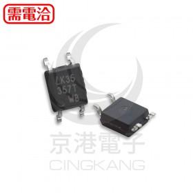 LTV-357T-B (10PCS/包)