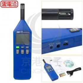 TES泰仕 TES-1162 溫度/濕度/大氣壓力計 (USB介面)