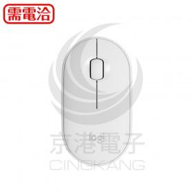 Logitech羅技 Pebble M350 鵝卵石無線滑鼠-珍珠白