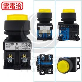 富士 22φ凸圓型LED照光按鈕開關 復歸型 24V黃色 AR22E0L-10E3Y