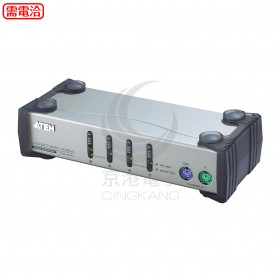 ATEN CS84A 4埠 PS/2 VGA KVM多電腦切換器