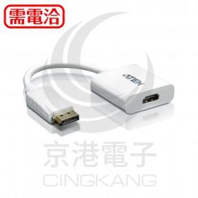 ATEN DP轉HDMI轉接器 VC985