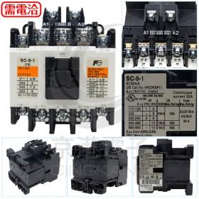 富士電磁接觸器 SC-5-1 220V 3A1a1b AC1/32A AC3/22A