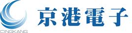 京港科技有限公司 CINGKANG